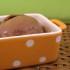 Παγωτό nutella για τα εγκαίνια της παγωτομηχανής