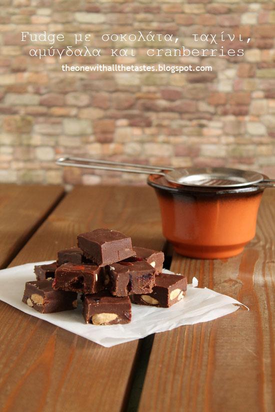 Chocolate-tahini-almond-cranberries-fudge