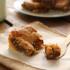 Μπάρες μπισκότου με nutella και ζαχαρούχο