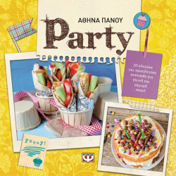 party-cookbook-giveaway-1