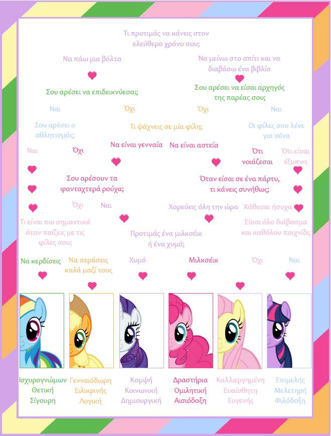 my-little-pony-party-3