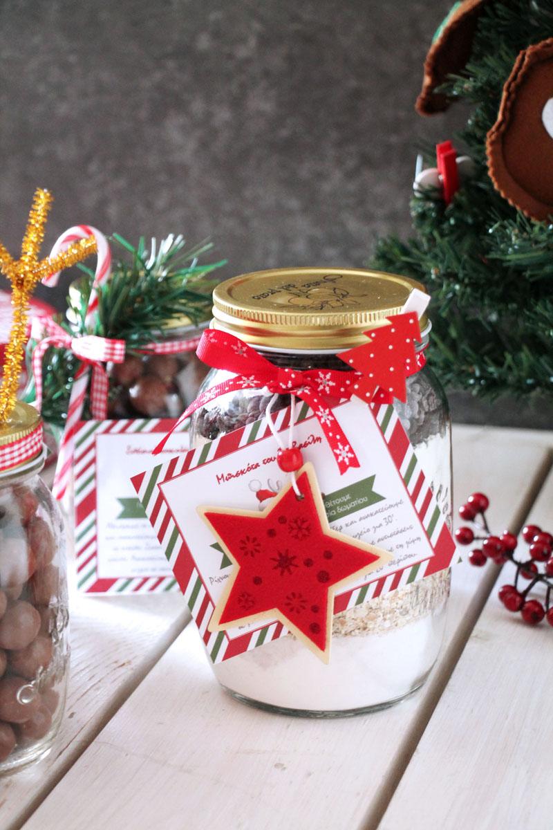χριστουγεννιάτικα-δώρα-σε-βαζάκια