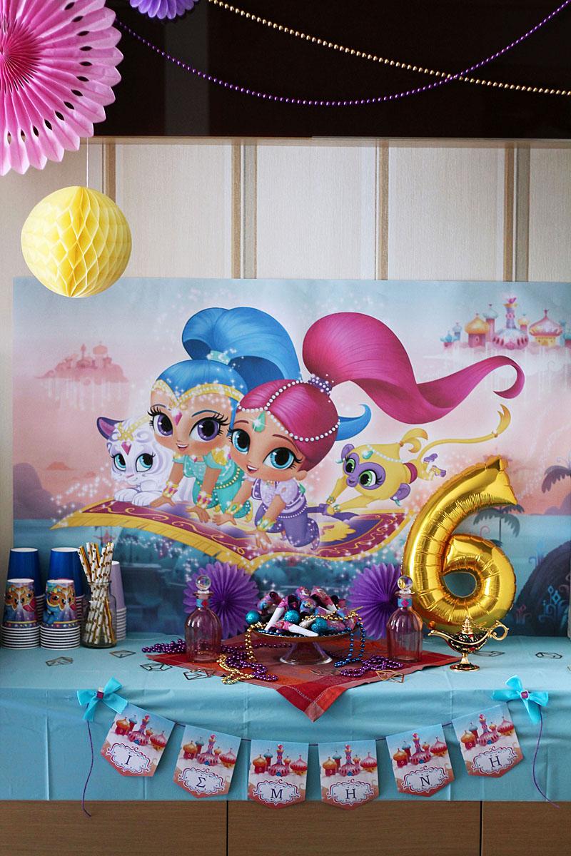 Πάρτι Shimmer & Shine